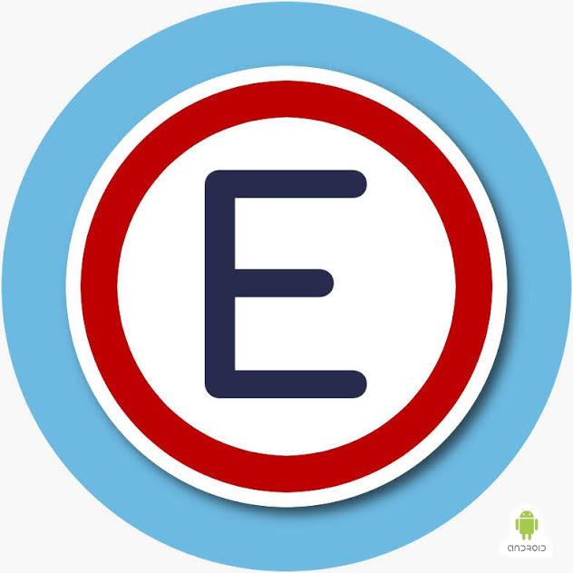 La aplicación perfecta para los Administradores de Estacionamientos